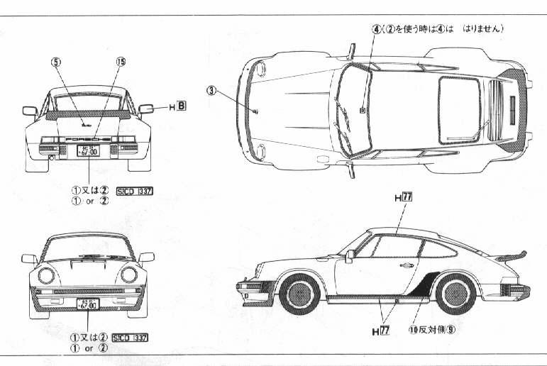 needed - 911 line drawings