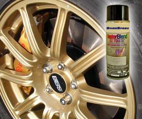 Spray Paint For My Car Rim Near Me